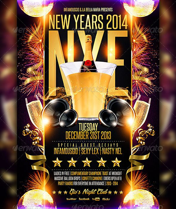 New Years 2014 NYE – New Year Party Flyer Template