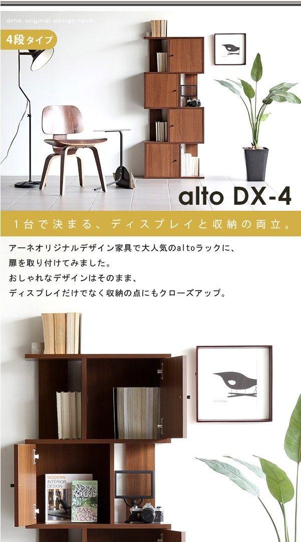Open shelf wooden S-shaped wood display 4-stage Scandinavian fashionable display shelf open rack with door: 0000a049 …