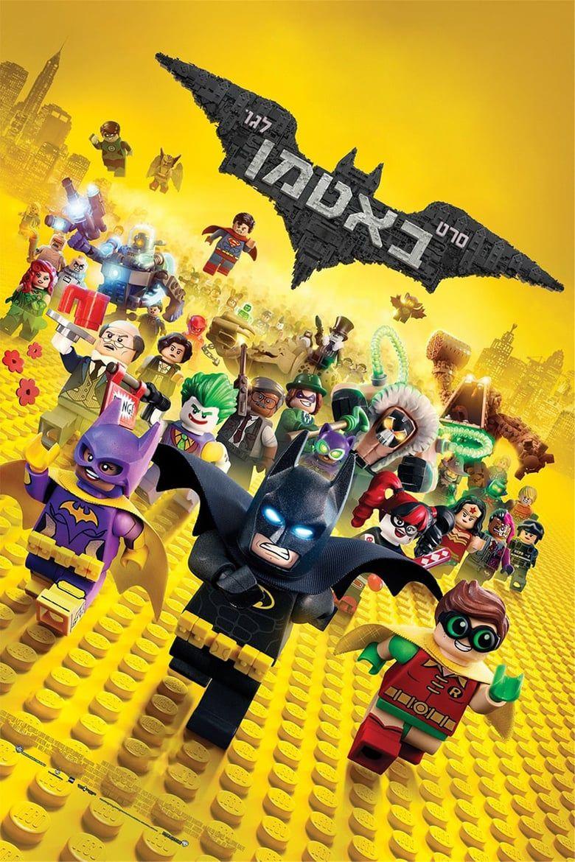 The Lego Batman Movie Full Movie Itunes Lego Batman Lego Batman Movie Batman Movie Posters