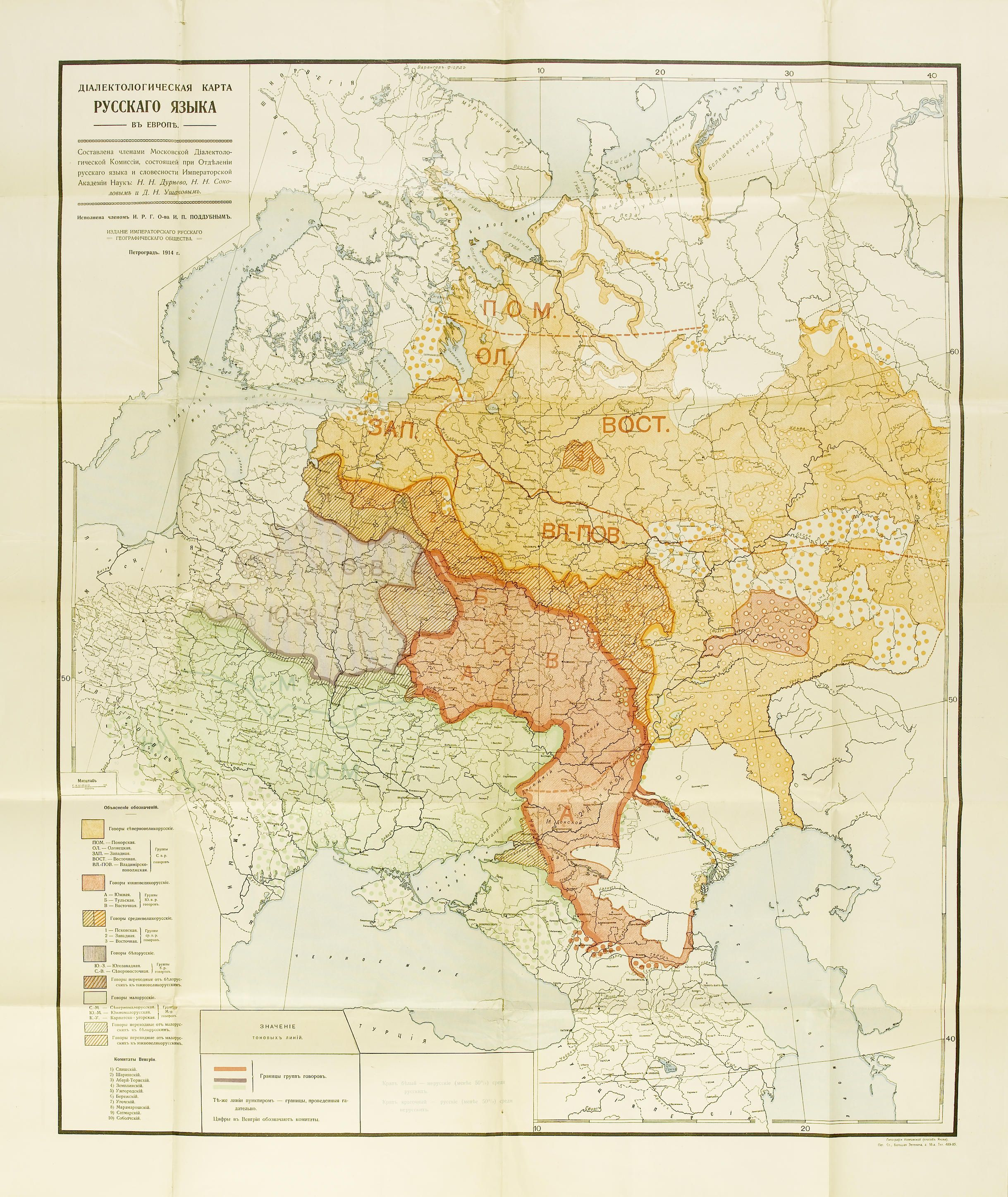 A 1914 map of the russian language map europe russia a 1914 map of the russian language map europe russia gumiabroncs Images