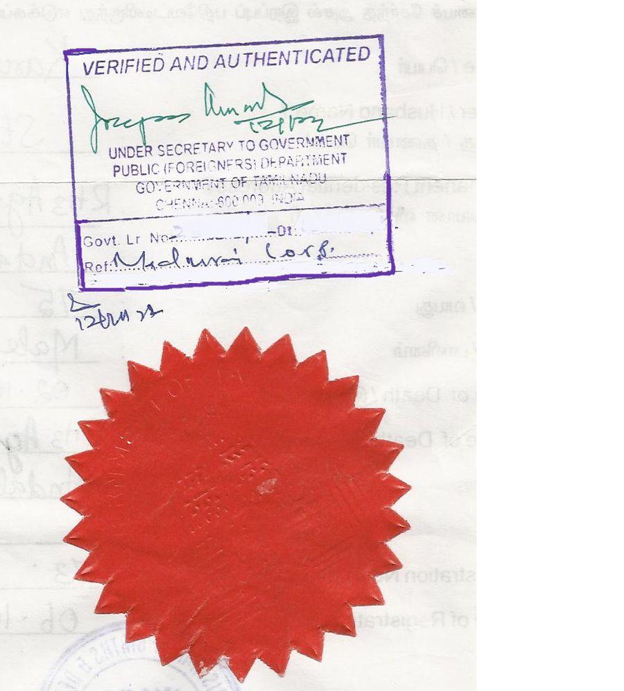 HRD attestation/HRD Certificate Attestation is the process