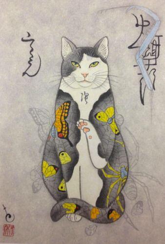 State Of Grace Tattoo Webstore Japanese Cat Cat Tattoo Asian Cat