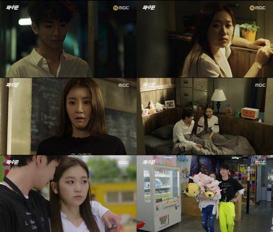 Spoiler] 'Lookout' SHINee Key and Kim Seul-gi sleep together