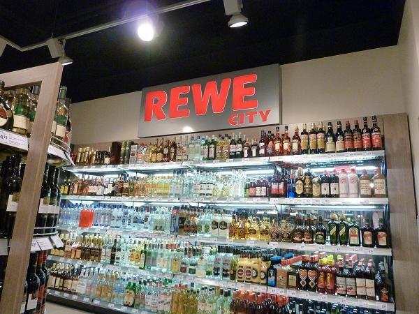 Küchengarn rewe ~ Store of the week rewe city u conversation detail u kantar retail