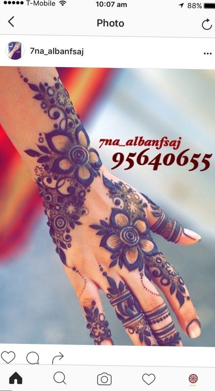 Henna Indian Indian Indian Pinterest