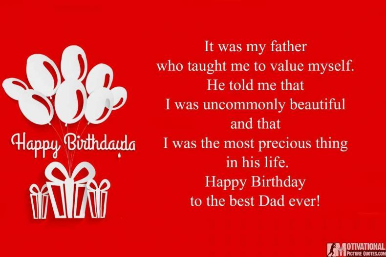 Inspirational Quotesunique Father Day Quotes Inspirational Father