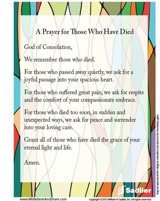 A Prayer for Those Who Have Died Catholic prayers
