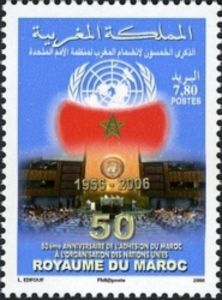 Morocco's Membership of the United Nations Organisation