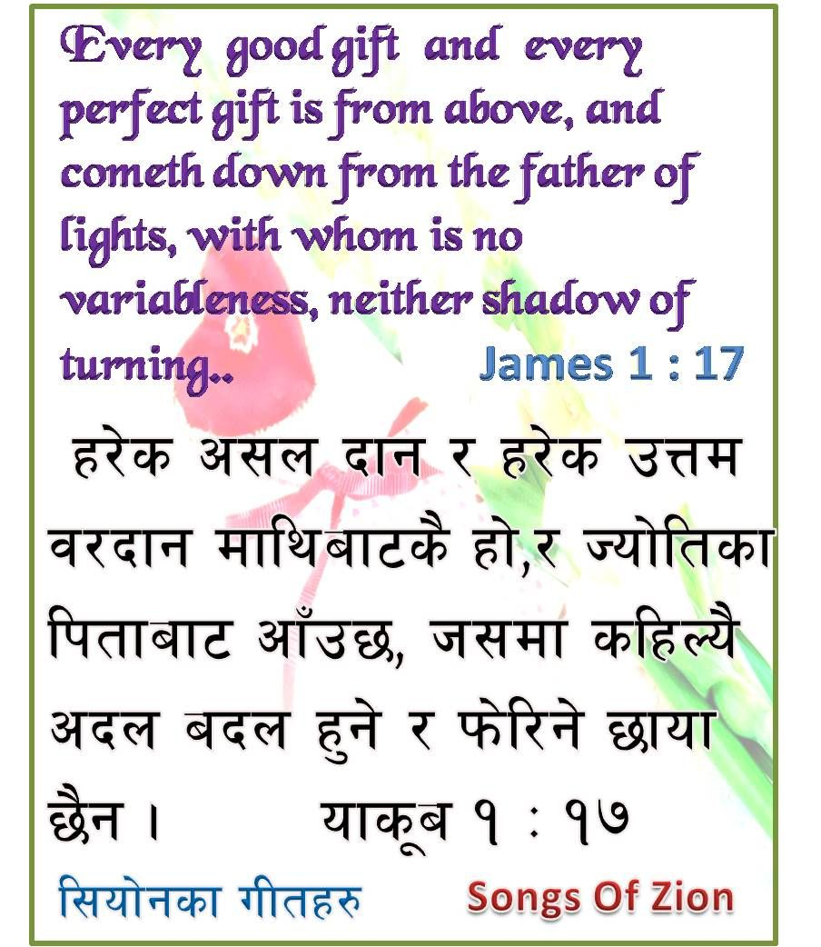 Bible Verses a quote in Nepali