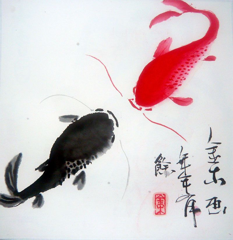 Free shipping fengshui carps koi fish chinese for Fraie carpe koi