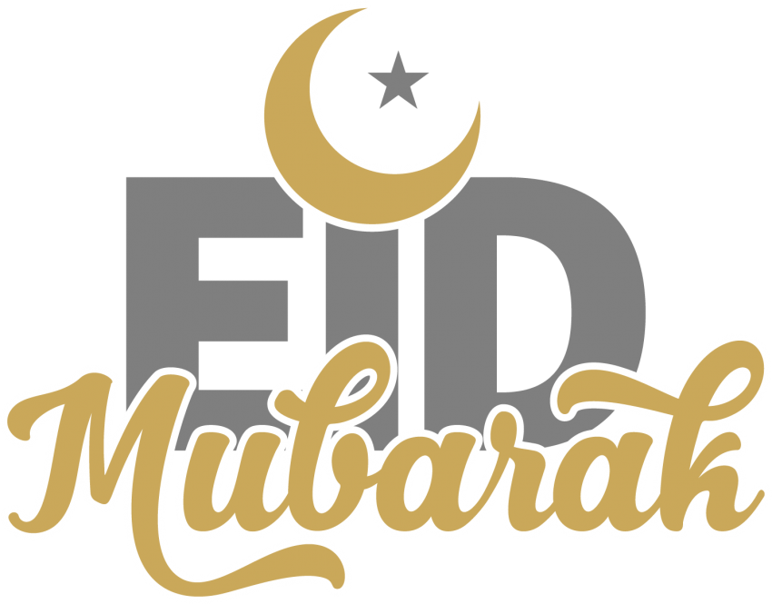 Eid Mubarak Text Pngs: Download Eid Mubarak Png Images Background Png