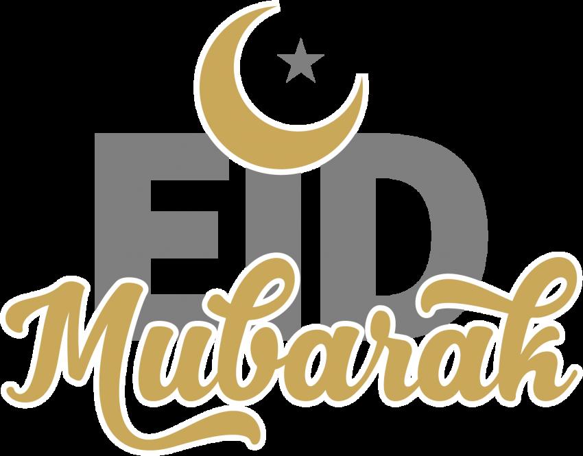 Download Eid Mubarak Png Images Background Png Free Png Images Eid Mubarak Background Eid Mubarak Images Eid Mubarak Logo