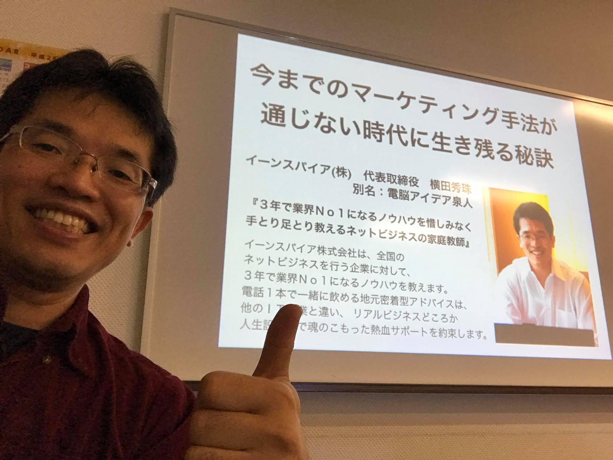 #マーケティング http://yokotashurin.com/etc/new-marketing.html
