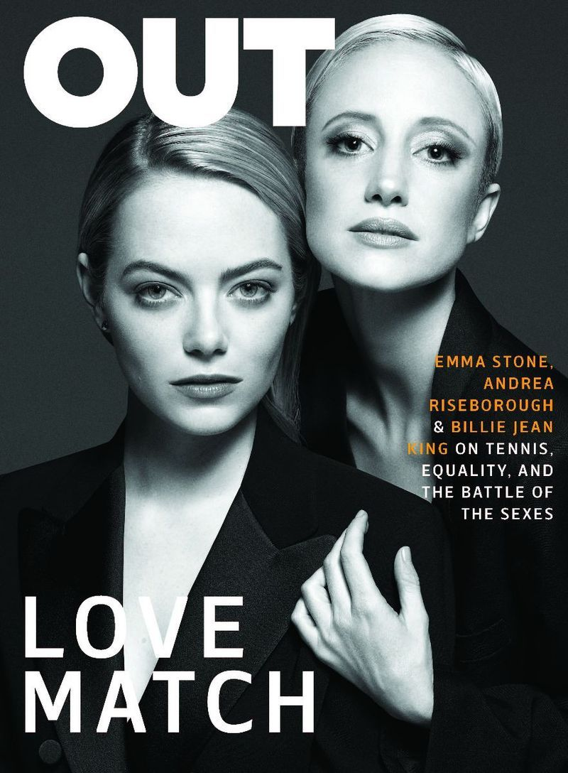 Out Magazine August 2017 Cover (Out Magazine) (With images