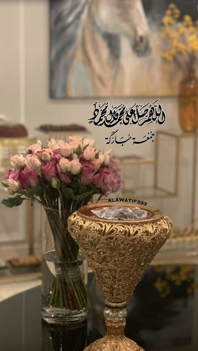 قهوة قهوه سبحان الله عواطف رمضان شهررمضان صباح الخير مساء النور الورد ورد جوري روز 𝐀𝐋𝐀𝐖𝐀𝐓𝐈𝐅𝟑 Islamic Images Quran Quotes Love Good Morning Greetings