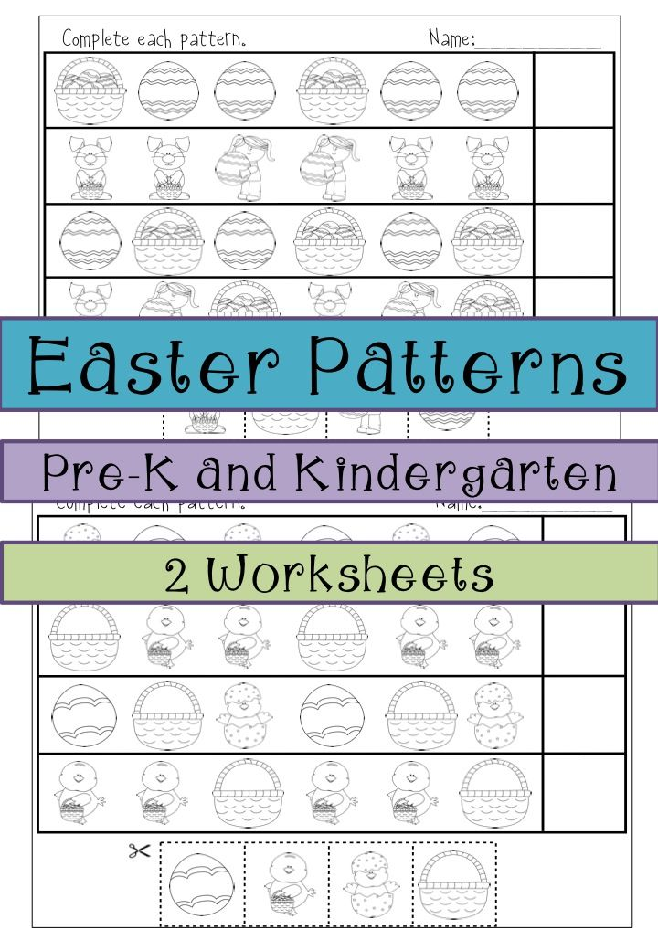 Easter Patterns Cut and Paste | Kindergarten, Easter and Students