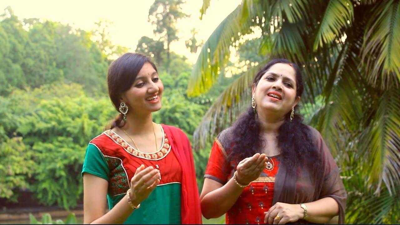 Vaishnav Jan To Lyrics Meaning Aks Lakshmi Padmini Chandrashekar Youtube Latest Music Videos Lyrics Meaning Latest Music