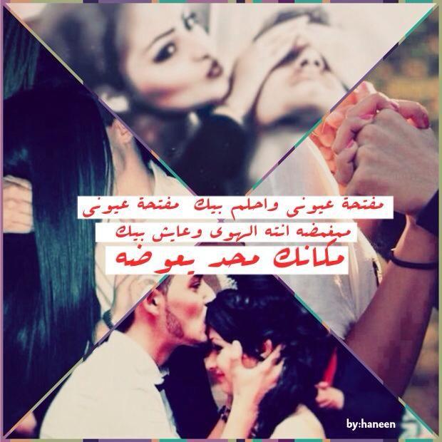 صور غزل صور شعر غزل كلام غزل مكتوبة على صور حب و رومانسية Movie Posters Poster Image