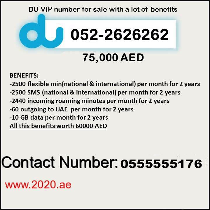 uaenumbers #du #dubai #mydubai #special #mobile #number #uniqe ...