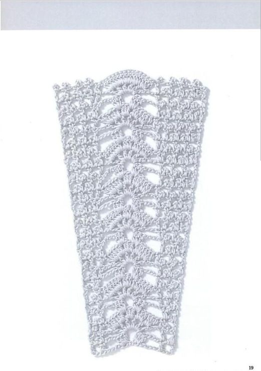 Gallery.ru / Фото #17 - Узоры для расширения (юбки, платья ...