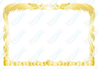 輝く鳳凰のイラストが美しい表彰状テンプレート 表彰状 表彰状