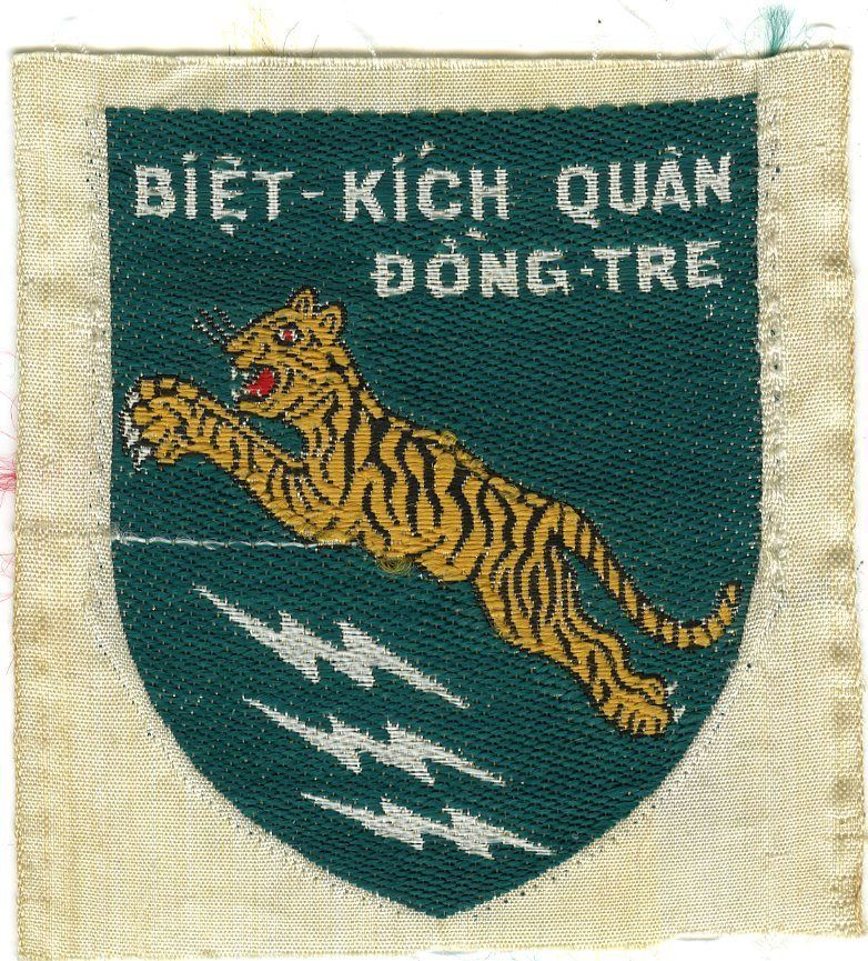 Vietnamese Made Silk Embroidered Dong Tre Mobile Guerrilla