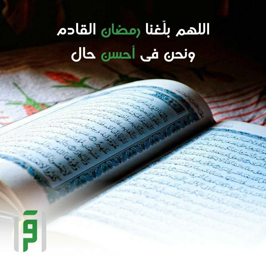Pin By صورة و كلمة On رمضان كريم Ramadan Kareem Bluetooth Speaker Bluetooth Speaker
