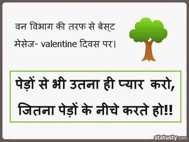 Statusty Com Have More Fun Images Like Best Funny Quotes In Hindi