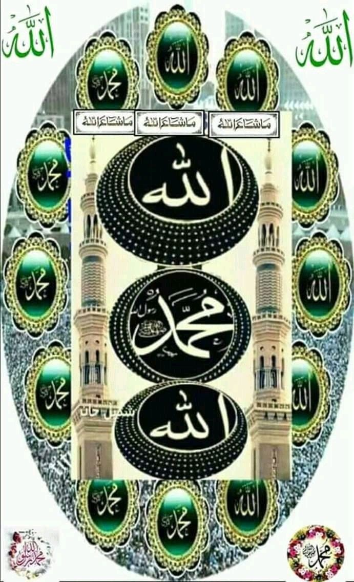 Pin by Adam malik on Islam kaligrafi Islamic caligraphy