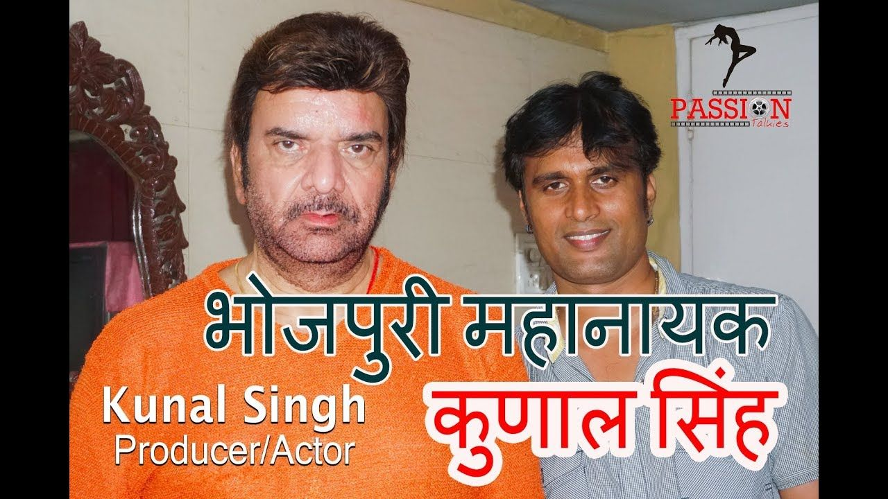 Kunal Singh Bhojpuri Actor / Producer Passion Talkies