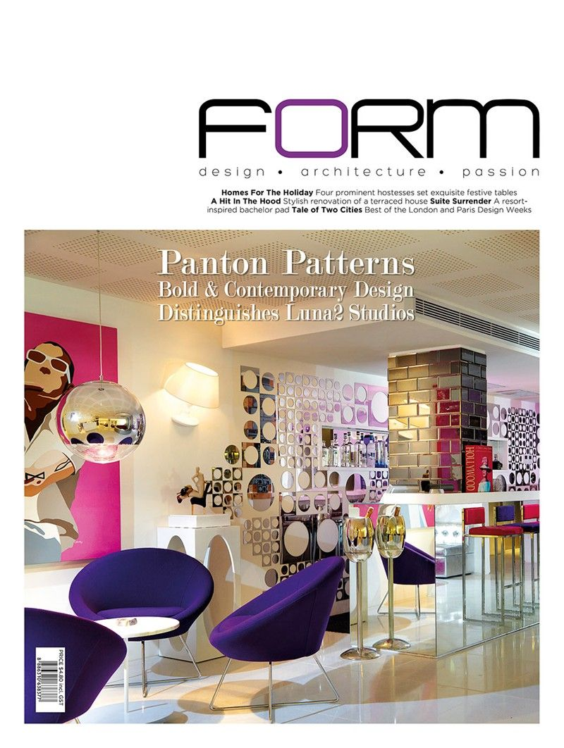 form singaporea leading design and architecture magazine releases ...