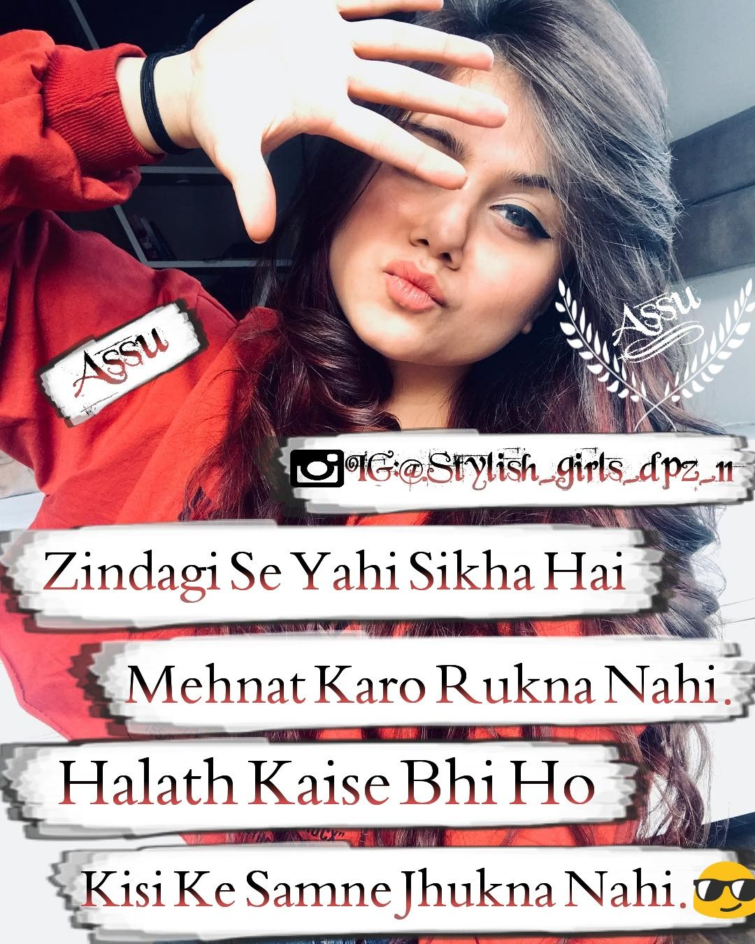 Kaanch Kii Guriiya Funny Attitude Quotes Girly Attitude