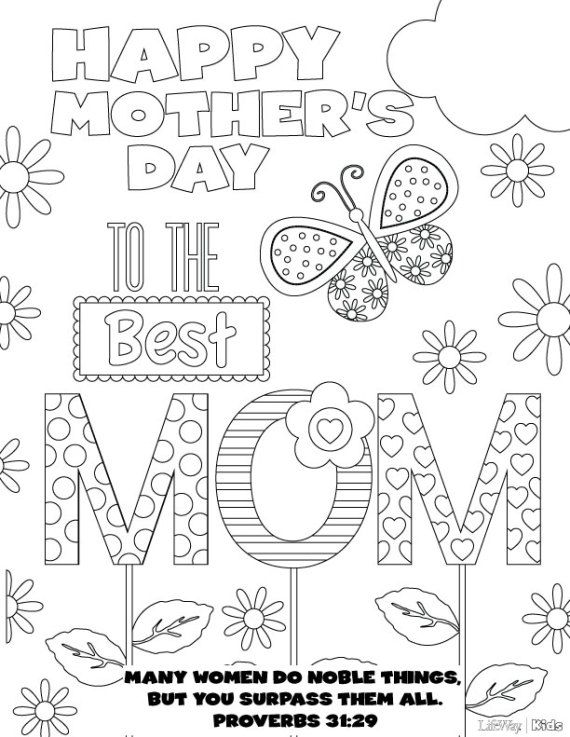 20 beautiful free mothers day printables joditt designs
