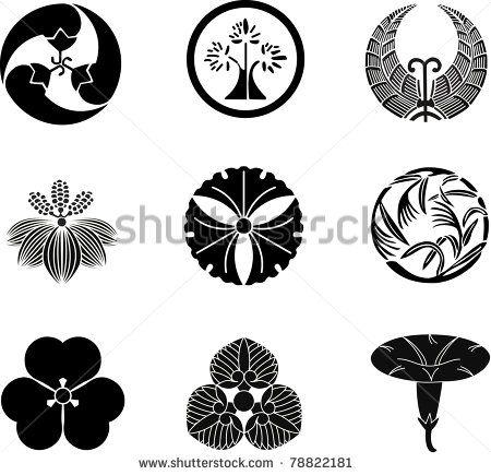 Japanese Family Crests Vector 11 Stock Vector Emblem Art