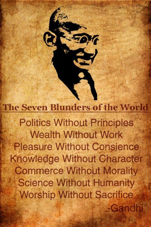 7 Blunders of the World - Gandhi