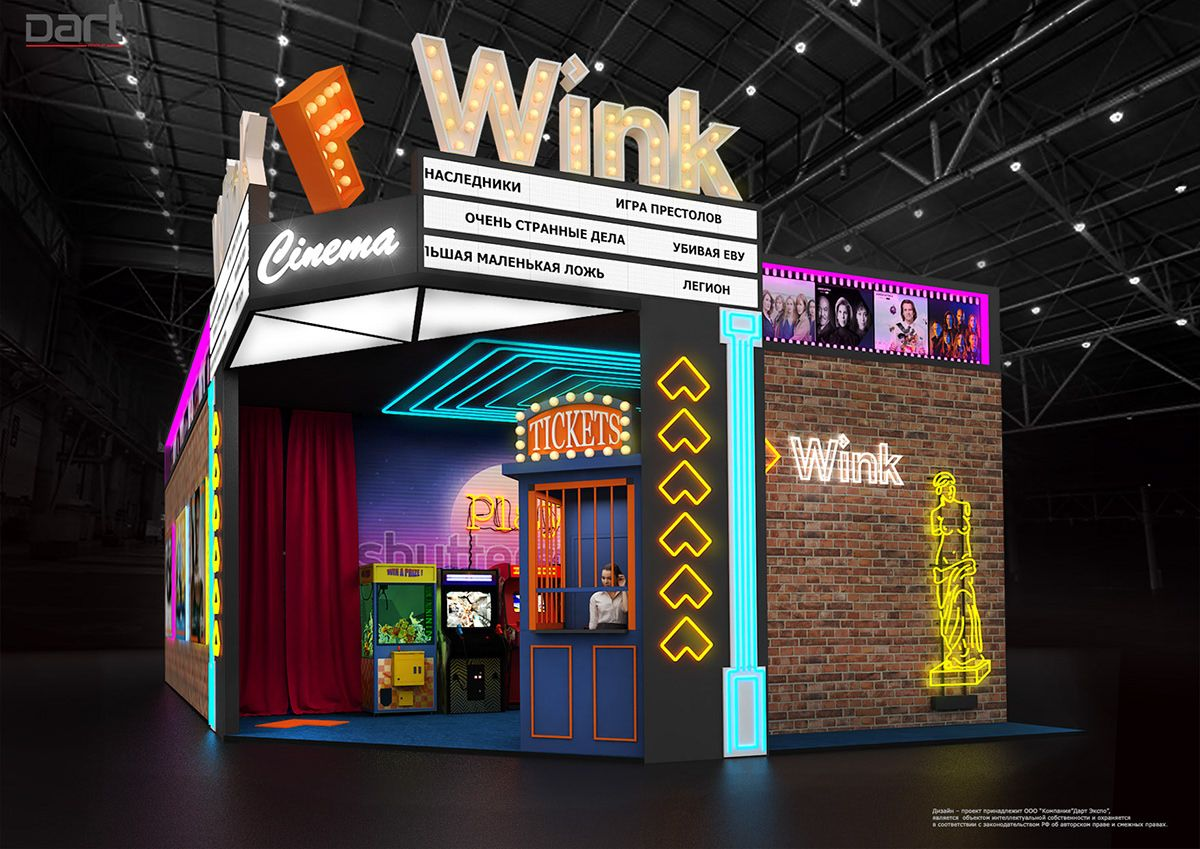 WINK concept exhibition stand 2019 on Behance Exhibition