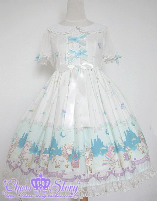 [] The Unicorn Castle Unicorn Castle series short-sleeved dress OP spot -- $86