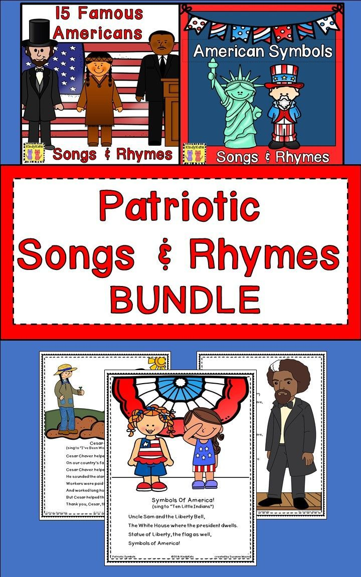Famous Americans American Symbols Songs Rhymes Bundle Engaging