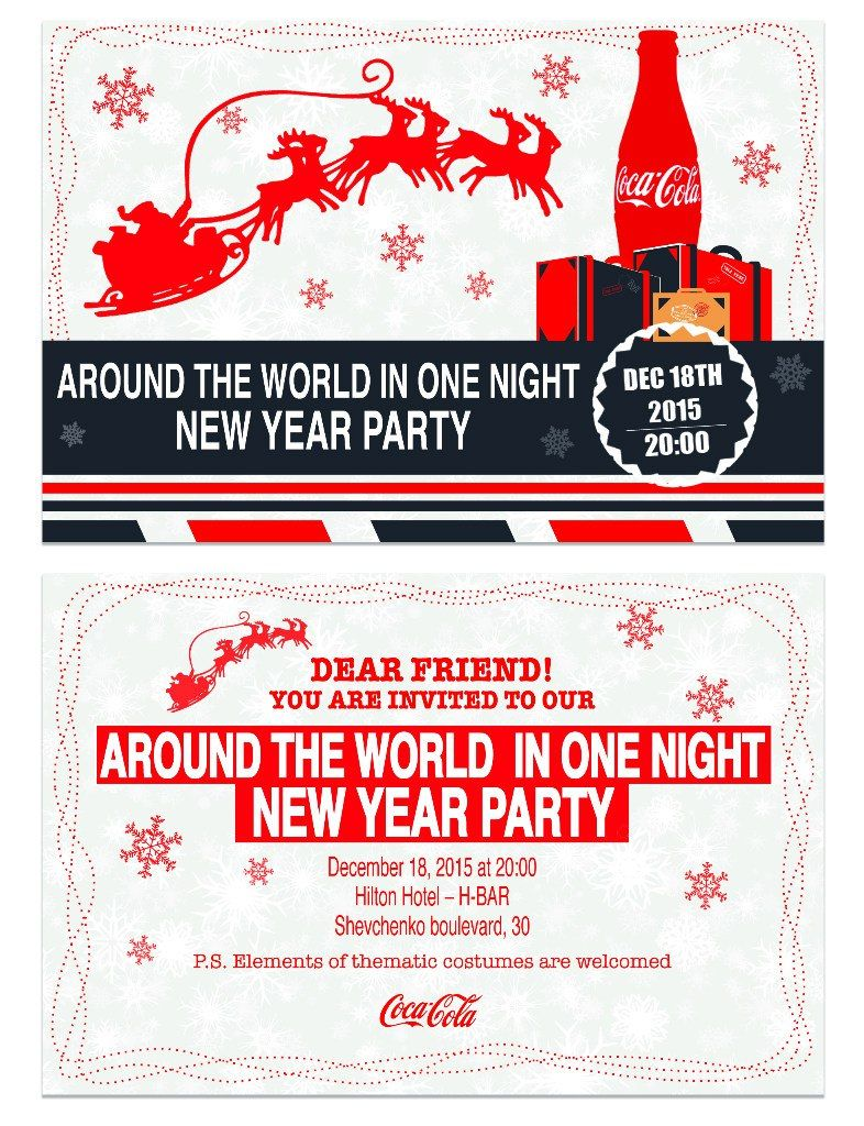 cocacola newyear