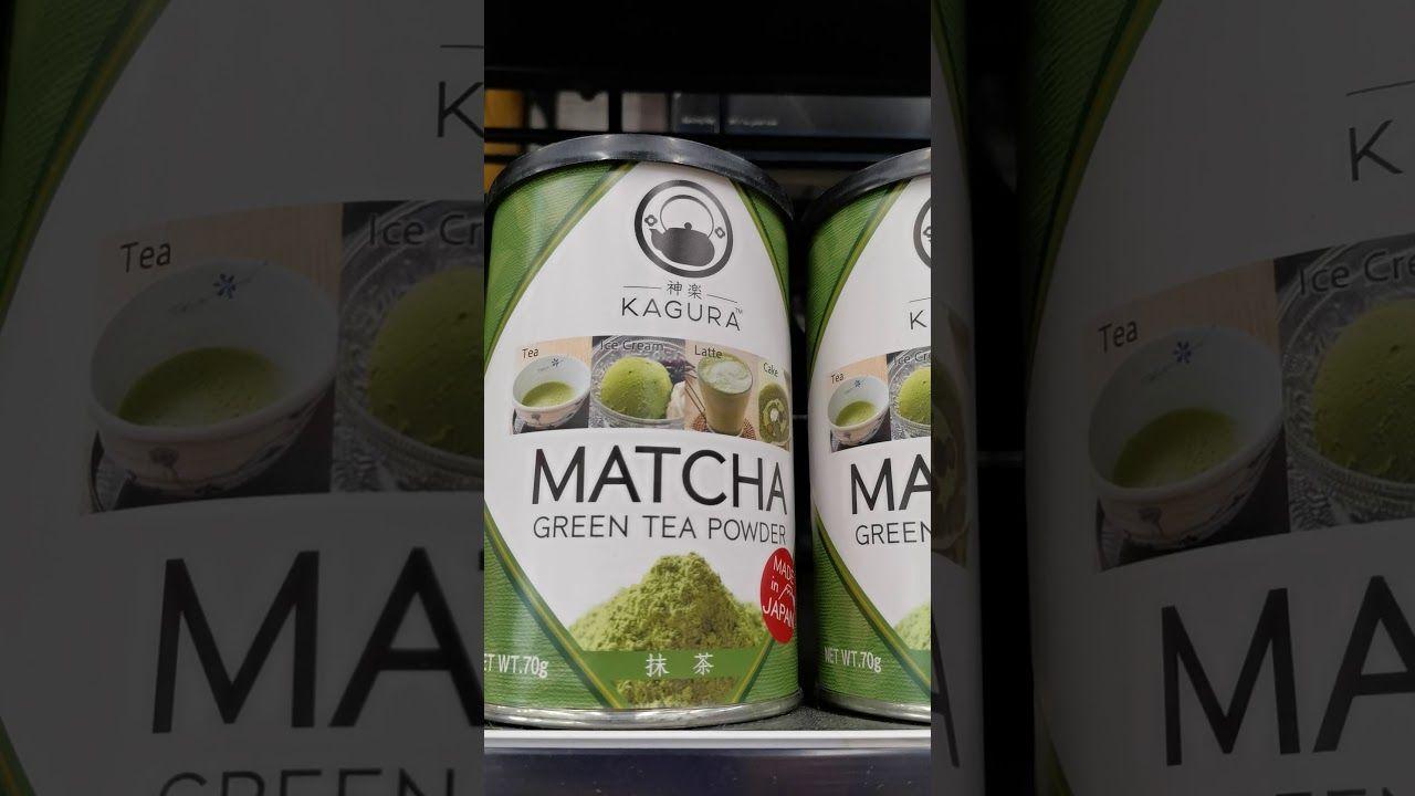 تسوق اونلاين شاي الماتشا الشاي الاخضر بالامارات Matcha Green Tea In Uae Green Tea Powder Tea Powder Green Powder