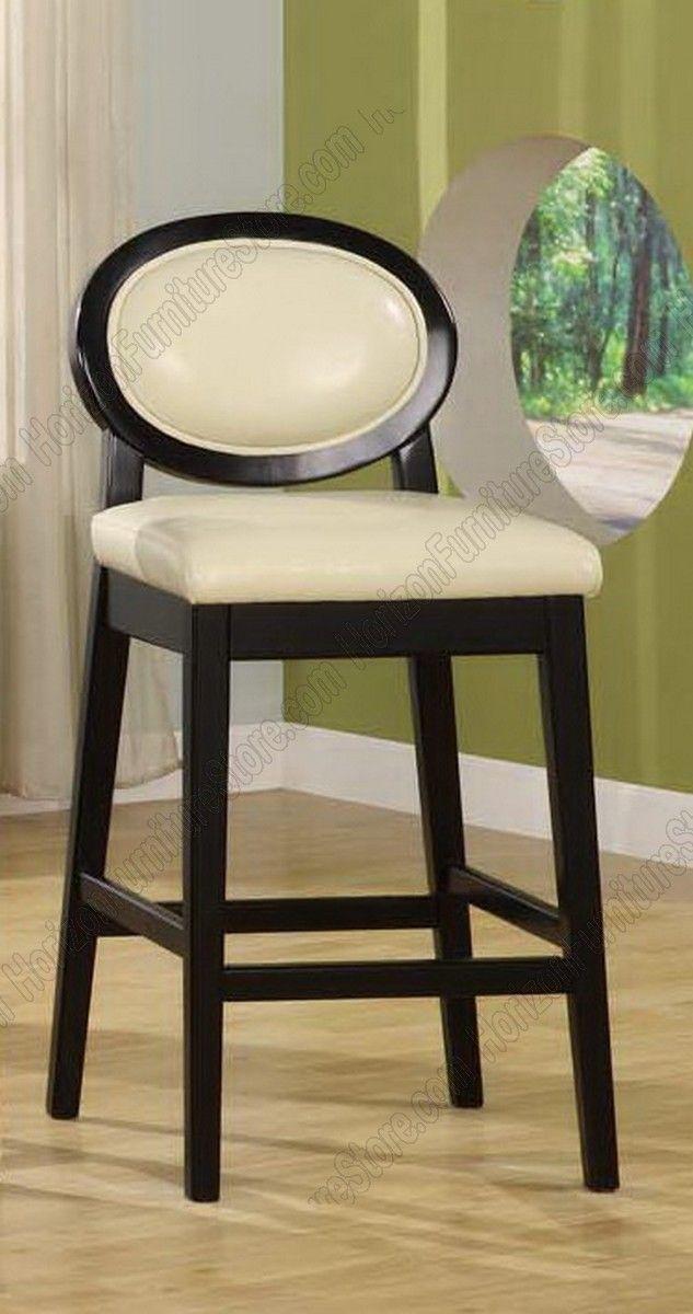 Incredible Armen Living Martini 26 Stationary Barstool Creme Leather Dailytribune Chair Design For Home Dailytribuneorg