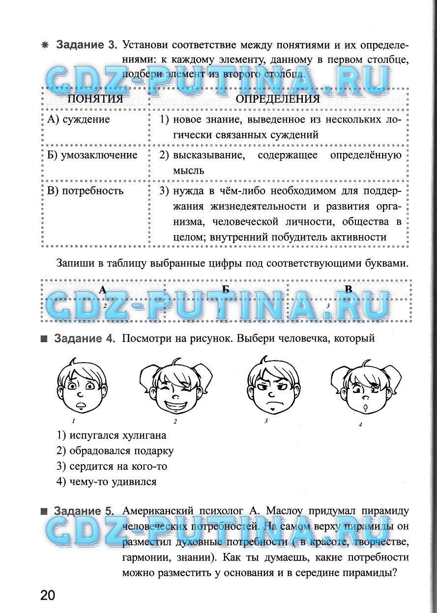 onlayn-reshebnik-dlya-algebre-7-g-p-bevz-2015