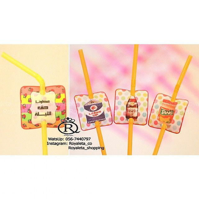 توزيعات و تجهيزات المناسبات On Instagram مصاصات العصير بتصميم حق الليله و قرقيعان توزيعات تجهيزات استقبال مولود Ramadan Cards Ramadan Crafts Eid Cards