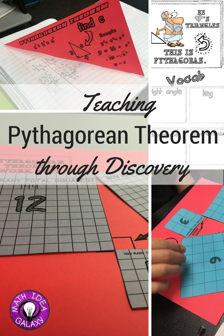 Teaching The Pythagorean Theorem Proof Through Discovery Pythagorean Theorem Math Projects 8th Grade Math [ 1102 x 735 Pixel ]