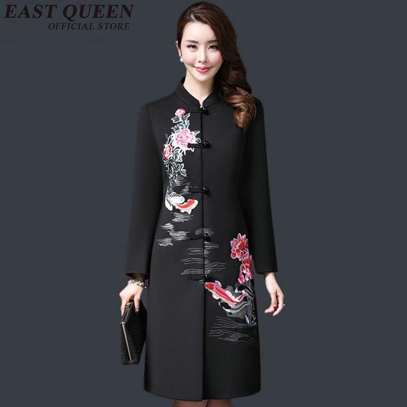 084a0da81778b Aliexpress.com   Acquista Vintage ricamo tradizionale cinese abbigliamento  donna autunno giacca 2017 nuovi arrivi cappotto lungo 3XL 4XL 5XL AA2893 YQ  da ...