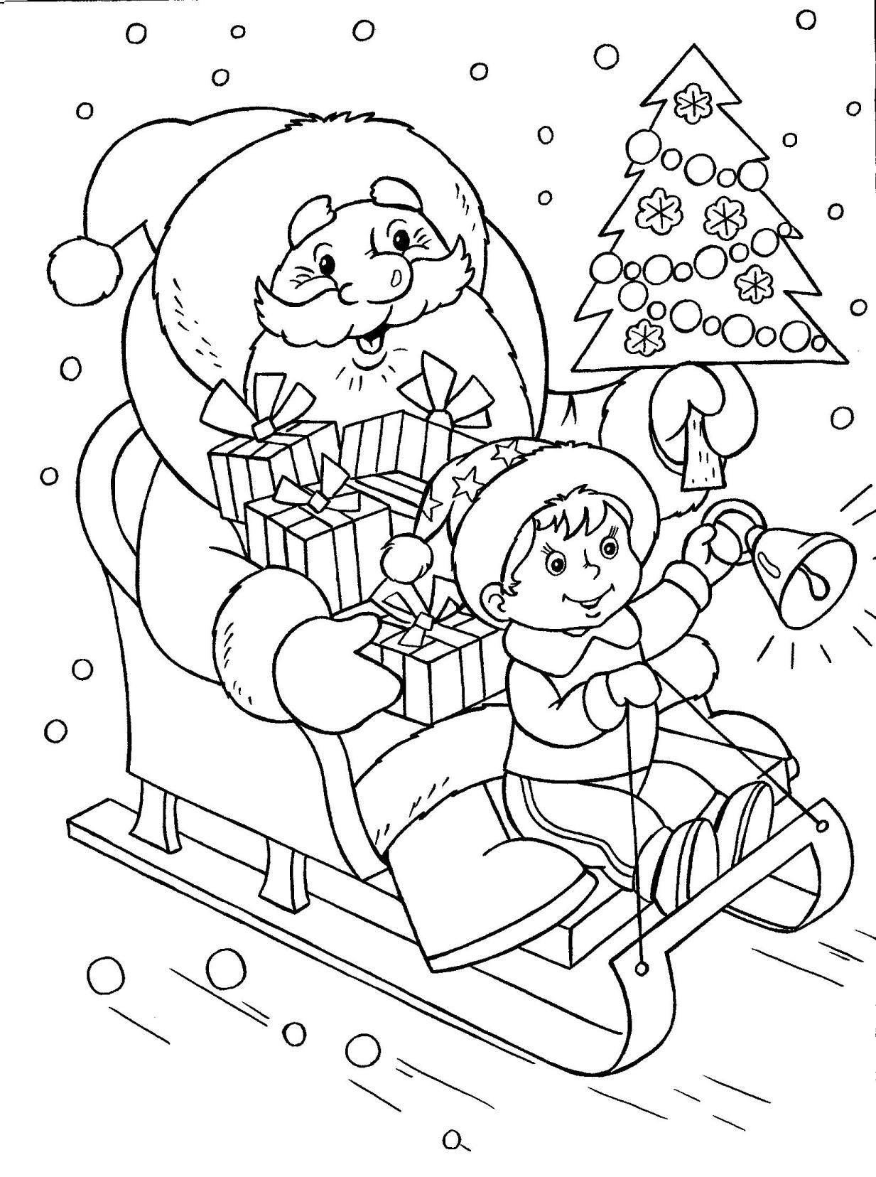 Раскраска Новый год | Раскраски, Рождественские раскраски ...