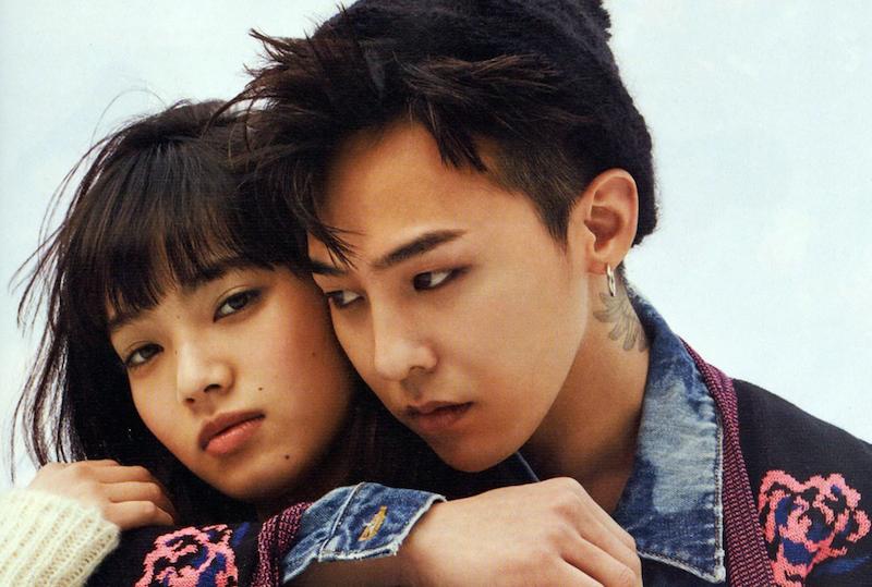Does G Dragon and Nana Komatsu Have Couple Bracelets? | Koogle TV