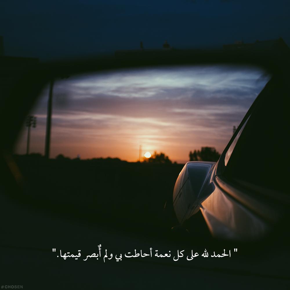 الحمد لله على كل حال Arabic Quotes Somali Quotes Quran Verses