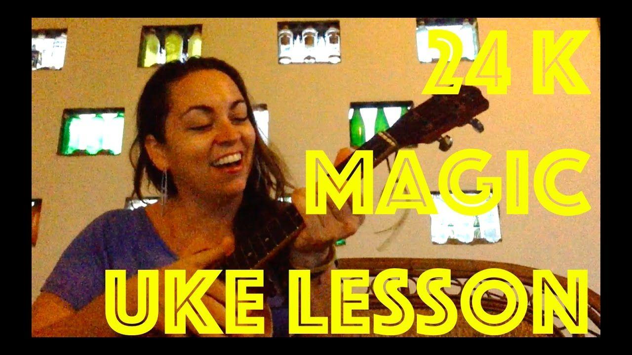 Sexual healing ukulele tutorial