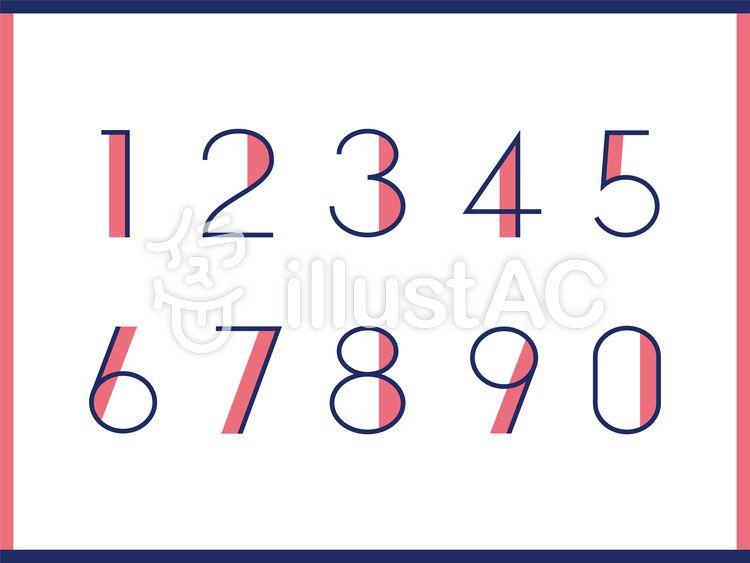 0から9の数字フォント 落書き風レタリング 数字デザイン テキストデザイン